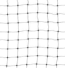 """Ornex LM 42"""" x 5000' Side Applied Net"""